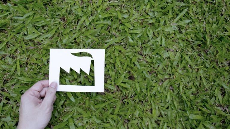 Cos'è la Dichiarazione ambientale?